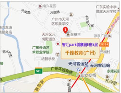 千锋名企双选会.jpg